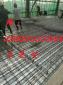 钢筋桁架楼承板施工中