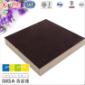 贵阳建筑模板覆黑膜板厂家批发13502087050