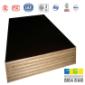 内蒙古黑色防水性胶合板厂家13502087050